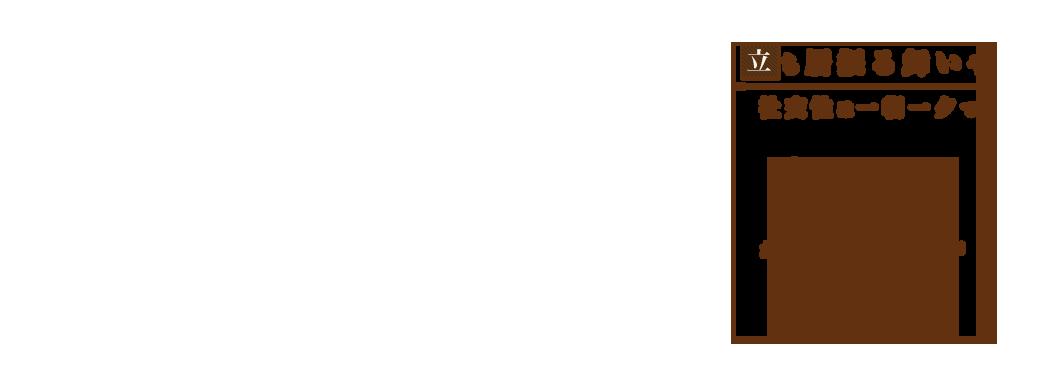 メインイメージ1
