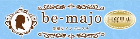 5/10(月)~5/16(日)までの出勤予定についての画像